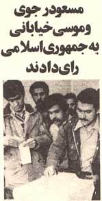 Rajavi And Khabani Voting for Islamic Republic in 1979