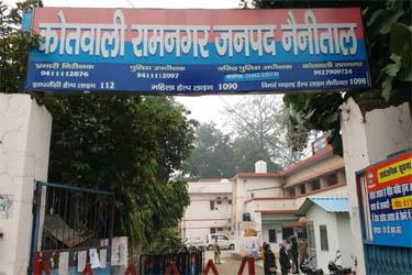 रामनगर पुलिस की लाॅकडाउन का उल्लंघन करने वालों पर बड़ी कार्रवाई