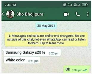 प्रधान से 50 हजार का मोबाइल मांगने वाले कोतवाल को एसएसपी ने किया लाइन हाजिर