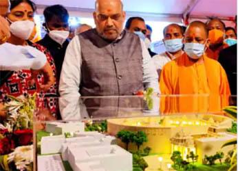 वोट बैंक की राजनीति के कारण पिछली सरकारों ने नहीं किया अयोध्या, काशी, प्रयाग का विकास: अमित शाह
