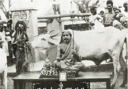 Periyava_1938