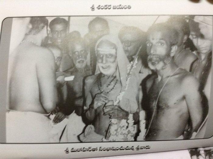 Swarajya13