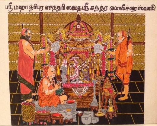 Mahaperiyava_Puja_with_periyavas_samaram