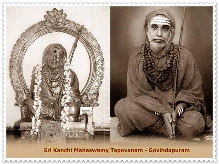 Thapovanam1