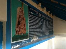 Vadavambalam_sthala_puranam