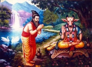 Lord_Nandhi_guru