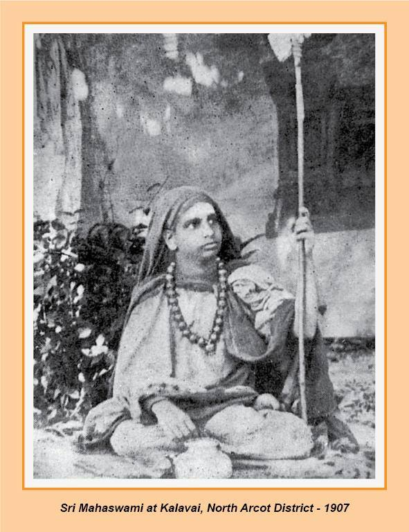 Periyava_Pattabishekam_Day_1907