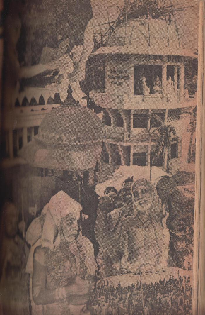 Kaladi---Sthambam--MahaPeriava 001