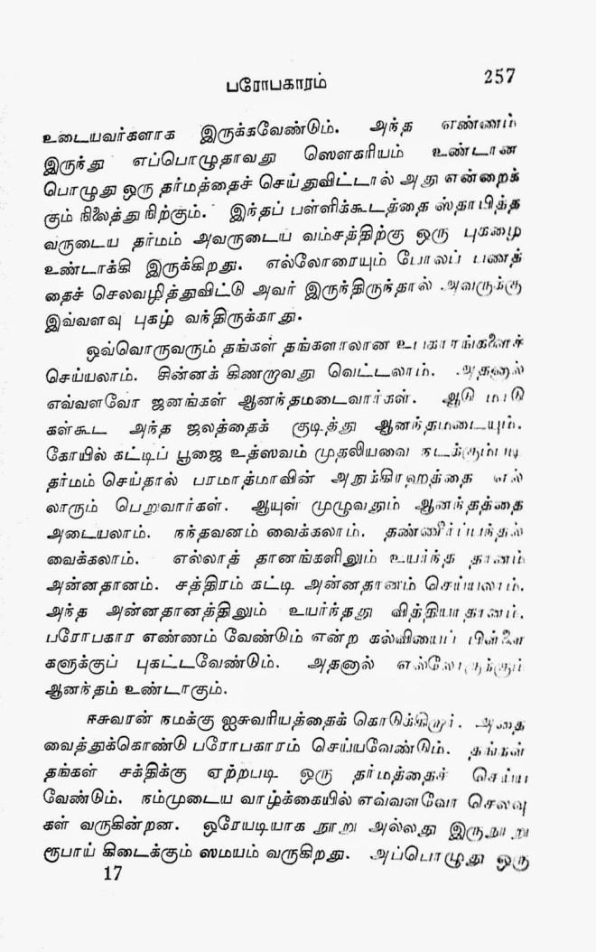 Paropakaram2