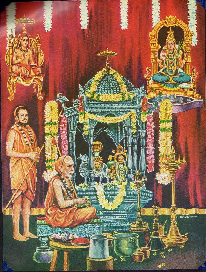 Chandramouleeswarar_Puja_with_pudhuperiyava