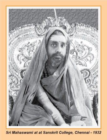 periyava-chronological-028a
