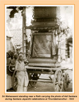 periyava-chronological-031