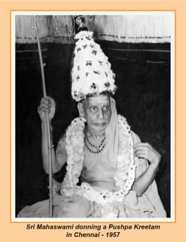 periyava-chronological-073