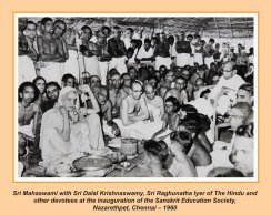 periyava-chronological-179