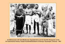 periyava-chronological-190
