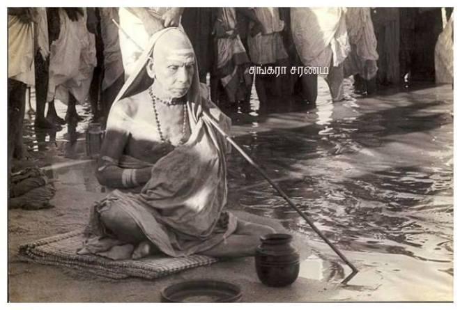 Periyava_Japam_river_rare
