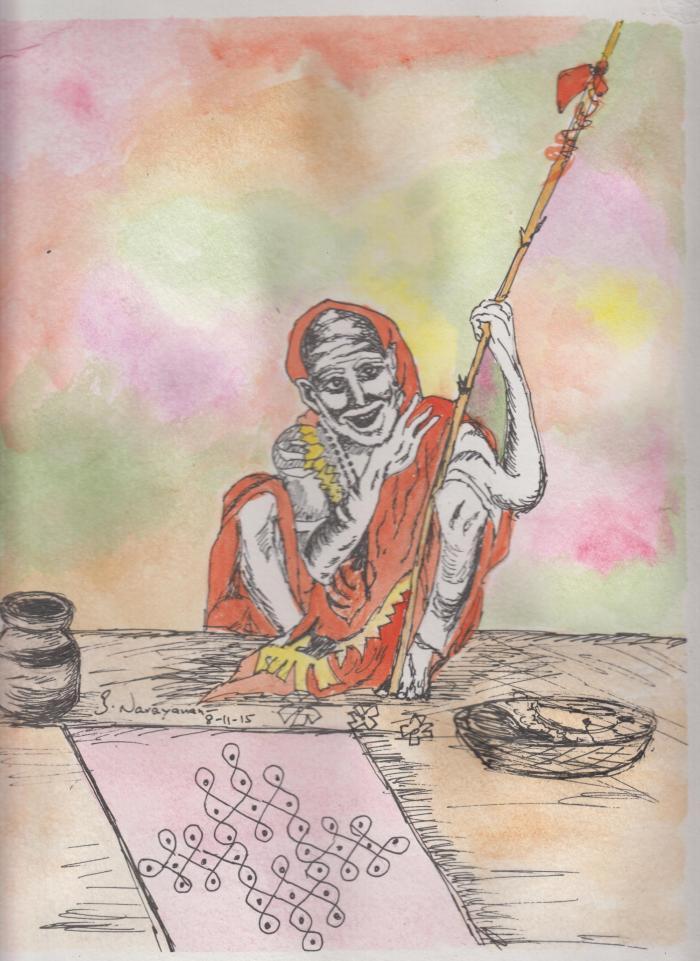 MahaPeriava_BN_Drawing