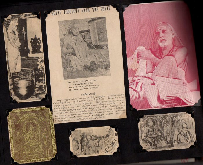 Periyava_old_paper_clips3