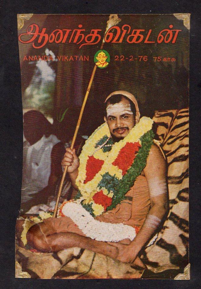 Pudhu_Periyava_Anandha_Vikatan_Cover_76