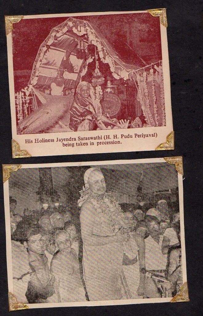 Pudhu_Periyava_procession