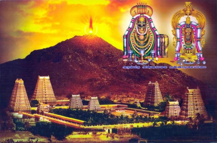 Thiruvannamalai_Karthigai_Deepam