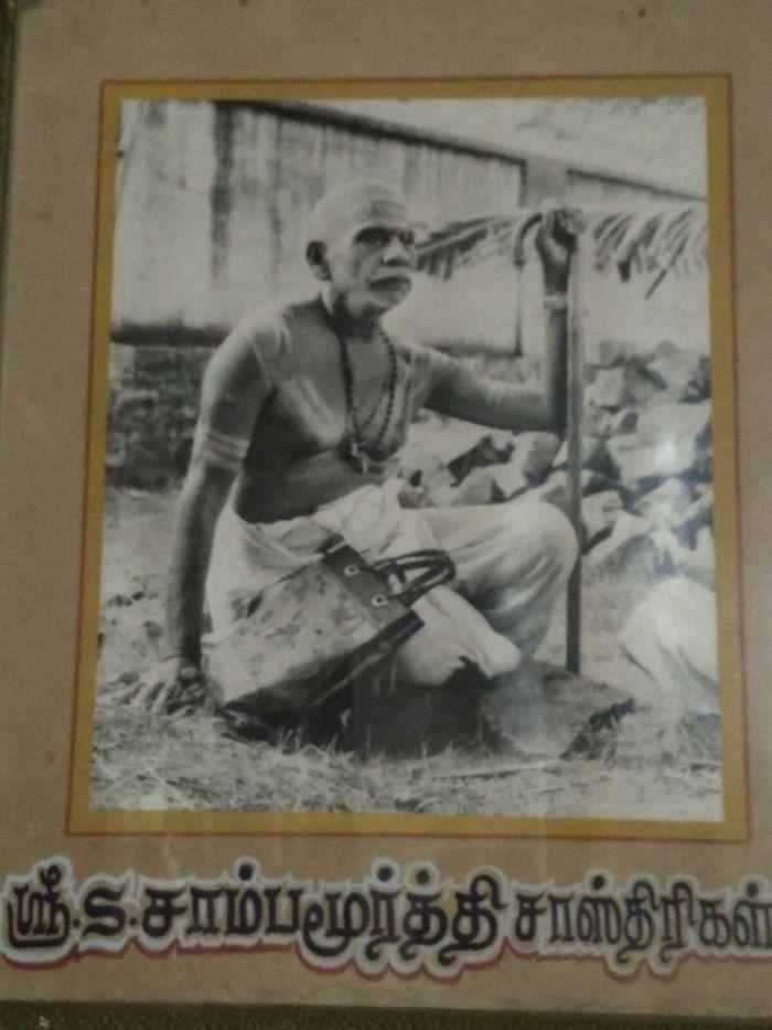 Sri Sambamoorthy Sastrigal