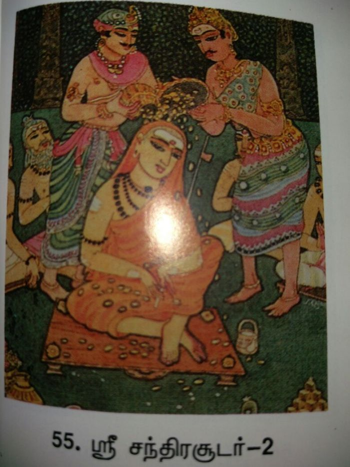 55th_Acharya_Sri_Chandrachoodar