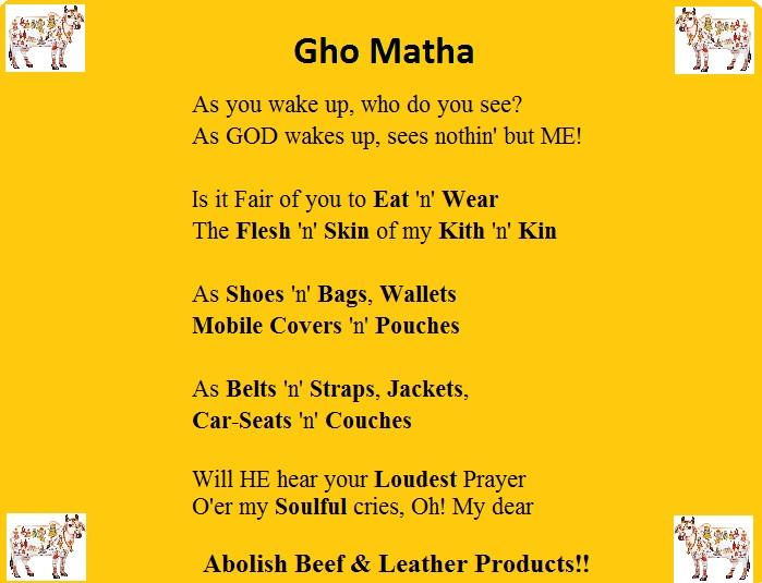 Appeal-Gho Matha
