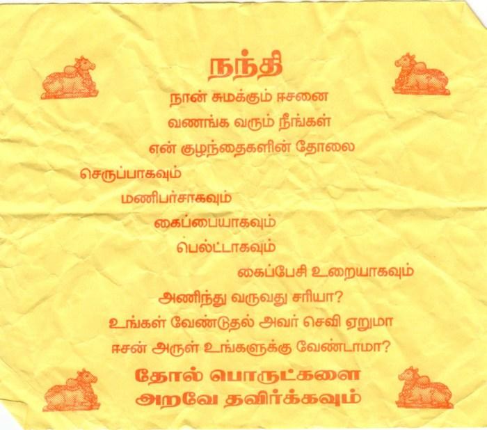 Appeal-Nandhi