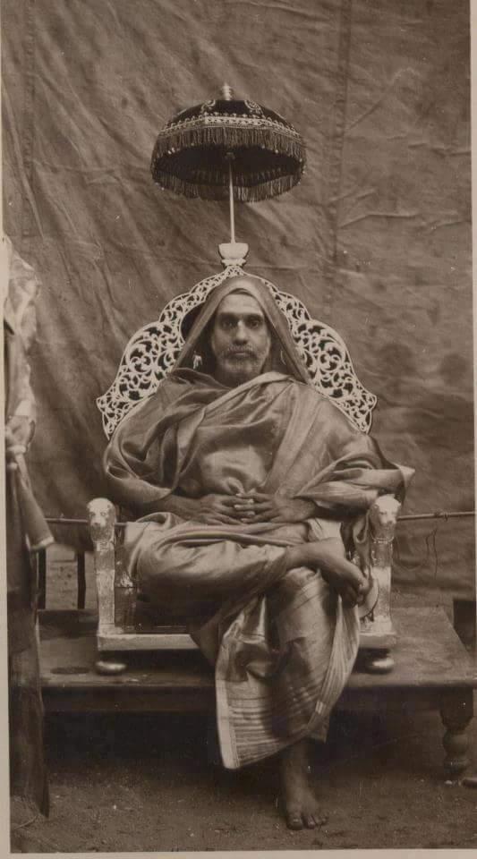 King Periyava