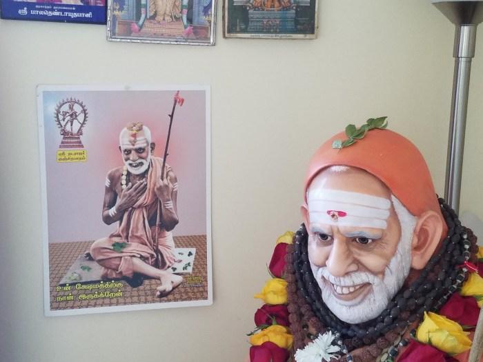 Periyava with mahavilvam.jpg
