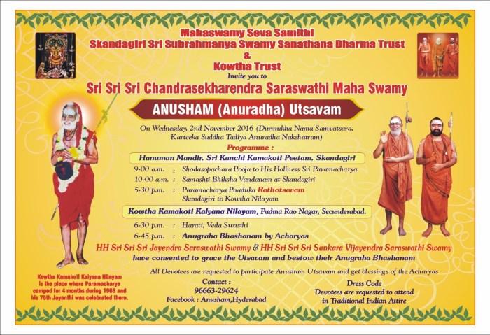 anusham-hyd-invitation-nov-2016