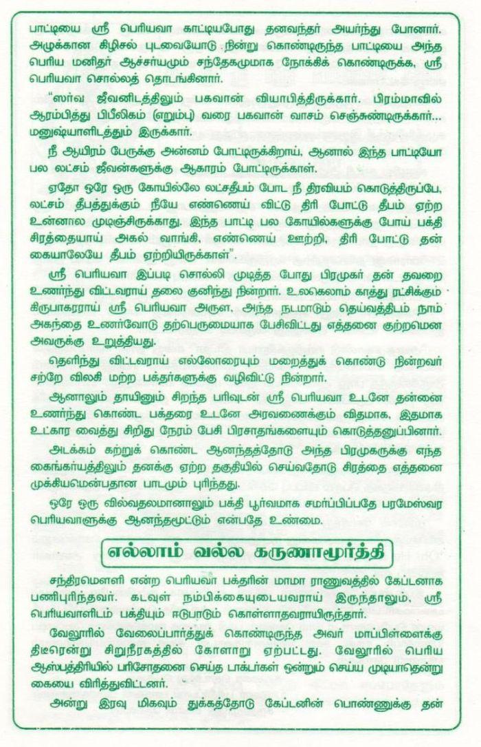 jan-2008-3