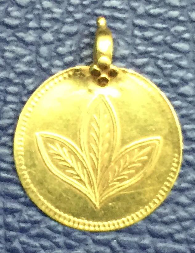 periyava_kanakabishekam_coin1