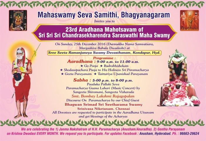 Mahaperiyava Aradhana 2016 Hyderabad Invitation.JPG