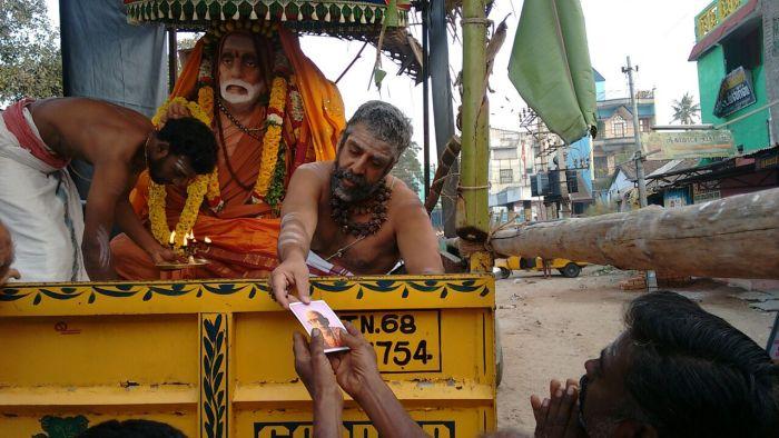 sankarapuram-periyava-prasadam