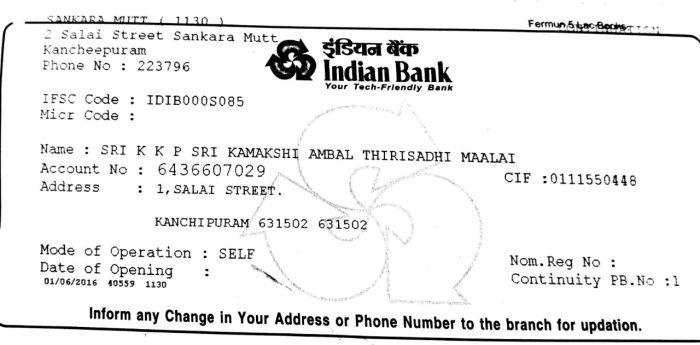 trisati-mala-bank-details