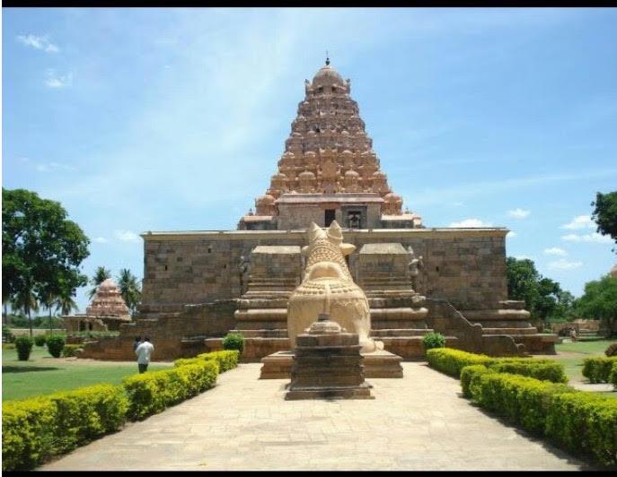 gangai-konda-chozhapuram