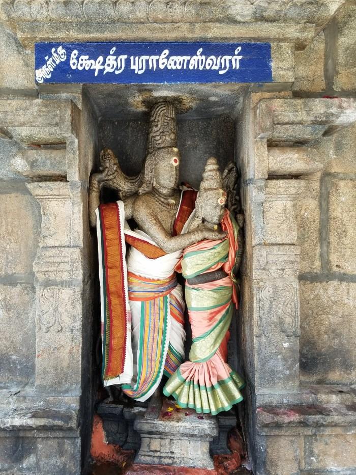 Tirumeyachur5