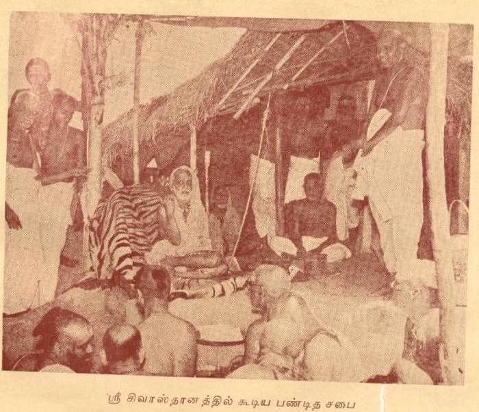 Maha Periyava-10
