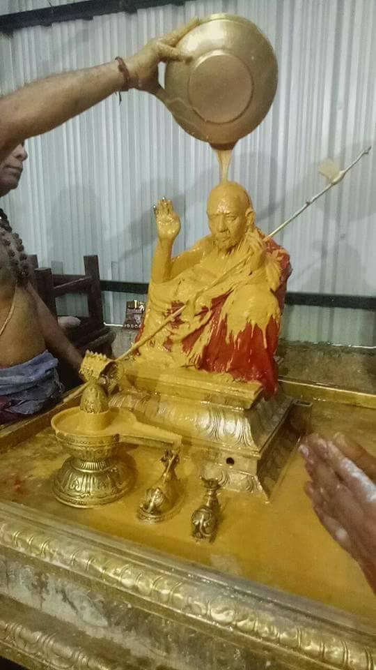 Mahaperiyava-Mambalam2