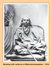 periyava-chronological-011