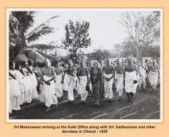 periyava-chronological-096