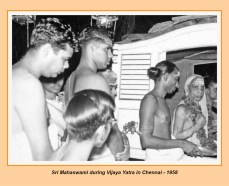 periyava-chronological-116