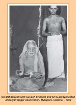 periyava-chronological-171