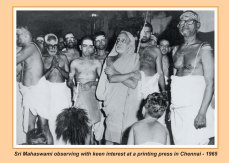 periyava-chronological-239