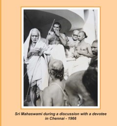 periyava-chronological-290