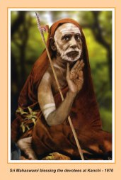periyava-chronological-352
