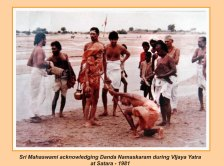 periyava-chronological-387