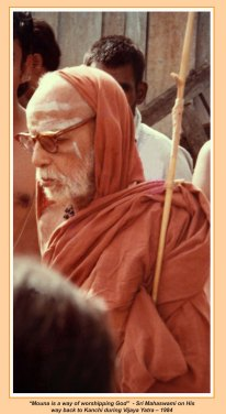 periyava-chronological-405